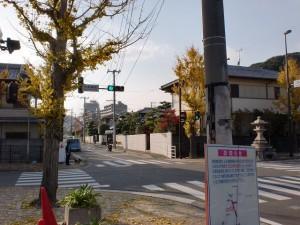 三条橋北の交差点(長崎街道)の画像