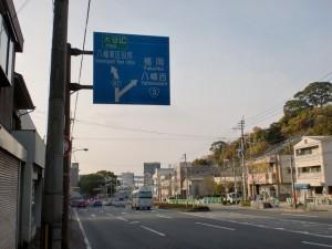 大蔵交差点の先、県道62号線から国道3号線方面に合流する分岐地点の画像
