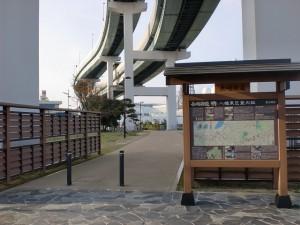 長崎街道の遊歩道(八幡東区)の画像