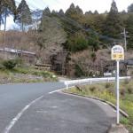 平之停留所(昭和バス乗合タクシー)の画像