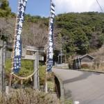 平之神社(作礼山登山口)の画像
