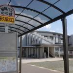 多久駅北口停留所(昭和バス乗合タクシー)の画像