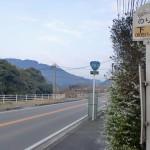 下田(巨石パーク前)バス停(昭和バス)の画像