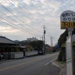 下小原バス停(昭和バス)の画像