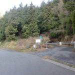 布巻林道入口(雷山登山口)の画像