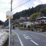 天川停留所(昭和バス乗合タクシー)の画像