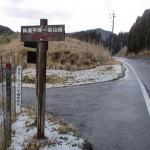 県道37号線から林道平野長山線に入る個所の画像