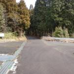 林道平野永山線と広域基幹林道荒川天川線の出合の画像