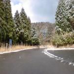 林道平野線と広域林道荒川天川線の出合の画像