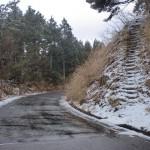通石山登山口(佐賀県唐津市)の画像