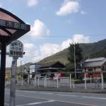 厳木駅前停留所(昭和バス)の画像
