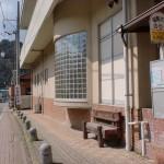 きゅうらぎ温泉作用姫の湯バス停(昭和バス)の画像