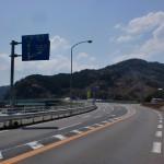 山本踦線橋交差点(国道203号線と県道52号線の分岐地点)の画像