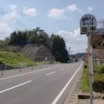 坊中バス停(昭和バス・相知町花タウンバス)の画像