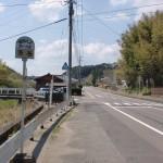 芳中バス停(昭和バス・相知町花タウンバス)の画像