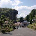 法安寺(岸岳登山口)の画像