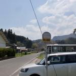 坊中公民館前バス停(昭和バス・相知町花タウンバス)の画像