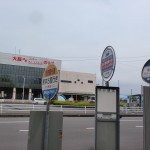 別府観光港[第三埠頭]バス停(フェリーさんふらわー前バス停)の画像