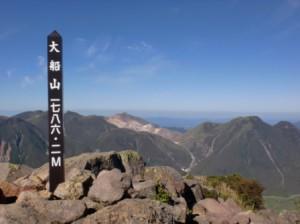 大船山山頂の画像