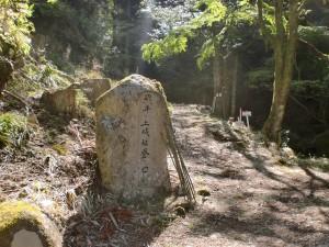 城井ノ上城(城井谷城)址登り口の画像