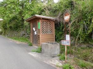 両畑バス停(大交北部バス)全体の画像