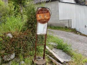白土バス停(大交北部バス)正面の画像