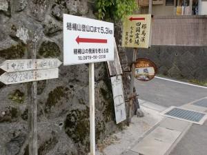 下越バス停(大交北部バス)全体の画像