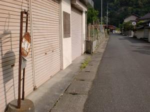 貞曽バス停(大交北部バス)横からの画像