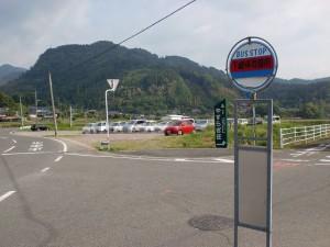 下郷保育園入口バス停(大交北部バス)の画像