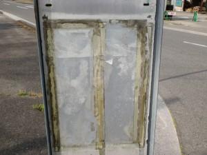 下郷保育園入口バス停(大交北部バス)裏側の画像