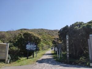 牧の戸峠登山道入口の画像