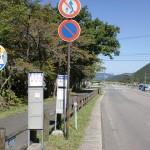 【くじゅう登山口(長者原)バス停】の画像