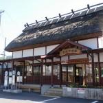 【豊後中村駅】の画像
