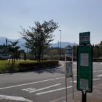 道の駅ゆふいんバス停(高速バス「ゆふいん号」・亀の井バス(牧の戸線))の画像