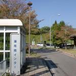 湯布院インターバス停(高速バス「とよのくに号」)の画像