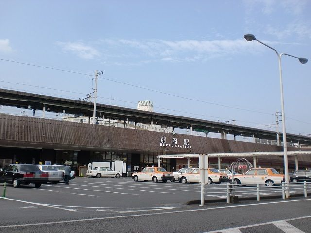 別府駅東口の画像^