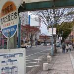【別府駅前バス停(九州横断バス)】の画像