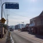 国道203号線と県道284号線が出合うT字路の画像