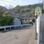 多久市ふれあいバスの柳瀬バス停の画像