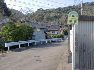 多久市ふれあいバスの綾瀬バス停の画像
