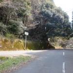 鬼ノ鼻山と聖岳への分岐地点のT字路の画像