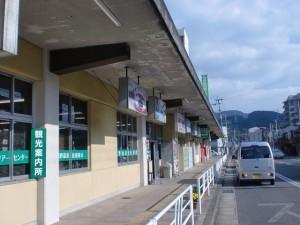 嬉野温泉バスセンターの画像