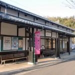 JR上有田駅(佐世保線)の画像