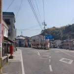 上有田の県道233号線から伊万里方面に向かう分岐地点の画像