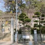 泉山口屋番所跡裏手にある弁財天神社の画像