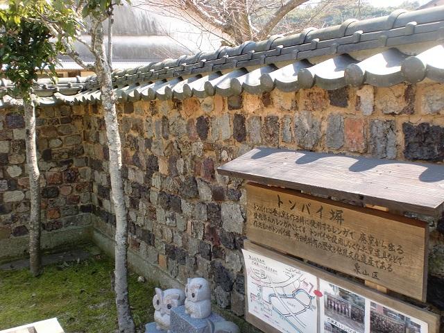 トンバイ塀(有田特有の伝統文化遺産)の画像
