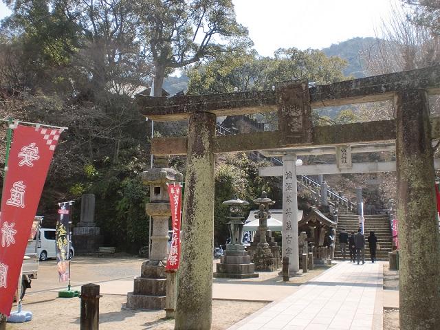 蓮華石山の登山口 陶山神社と金比羅神社にアクセスする方法