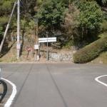 有田ダム(黒髪山・本城岳登山口)から白川キャンプ場に入るT字路の画像