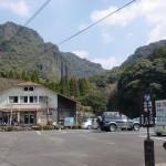 竜門駐車場(黒髪山・青螺山登山口)の画像