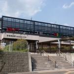 武雄温泉駅南口の画像